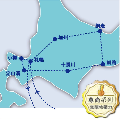 6 days hokkaido_map