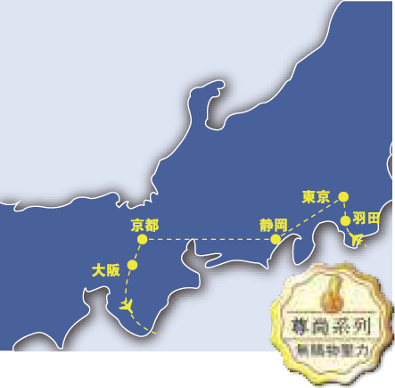 6 days japan kanto kansai deluxe tour _JPH6_map