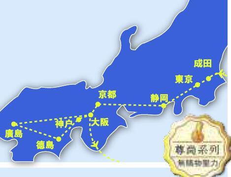 kanto kansai hiroshima_map