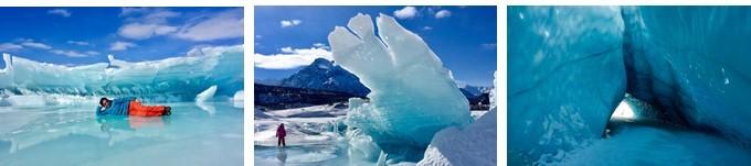 alasika_glacier