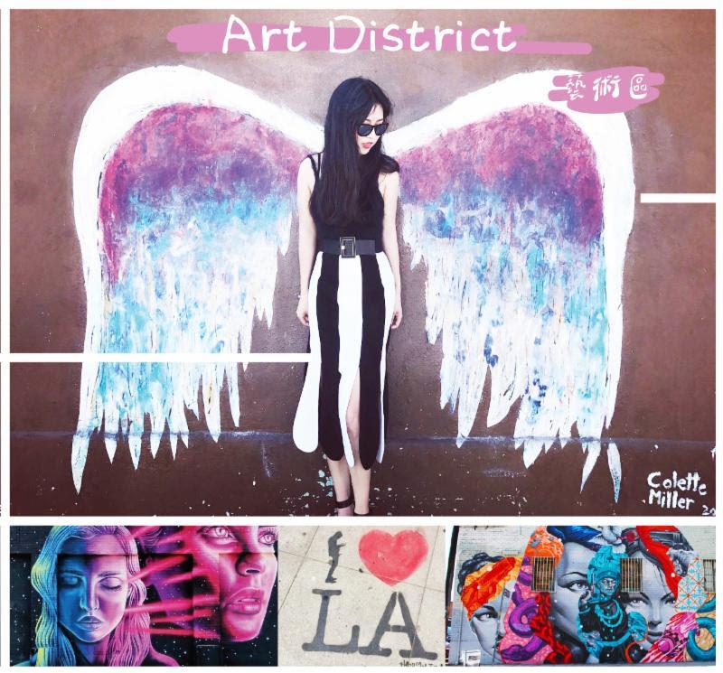 los angels_art district