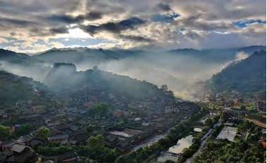 china-guizhou-miaozhai