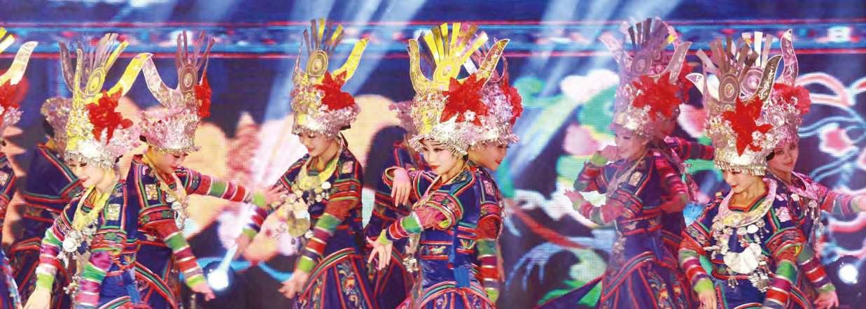 china-guizhou-shaoshuminzuwudao