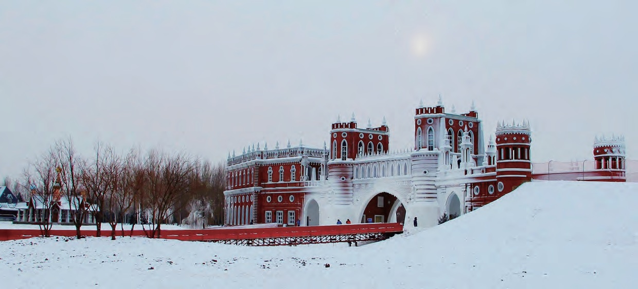 china-harbin