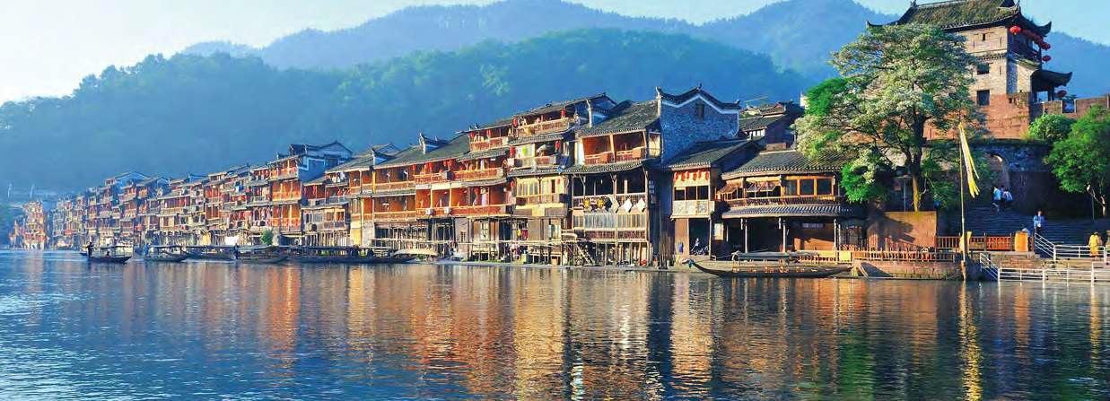 china-hunan-fenghuanggucheng
