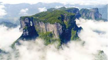 china-hunan-tianmenshan