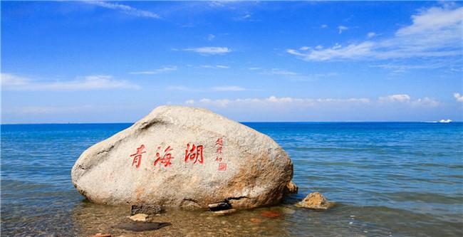 China_qinghai
