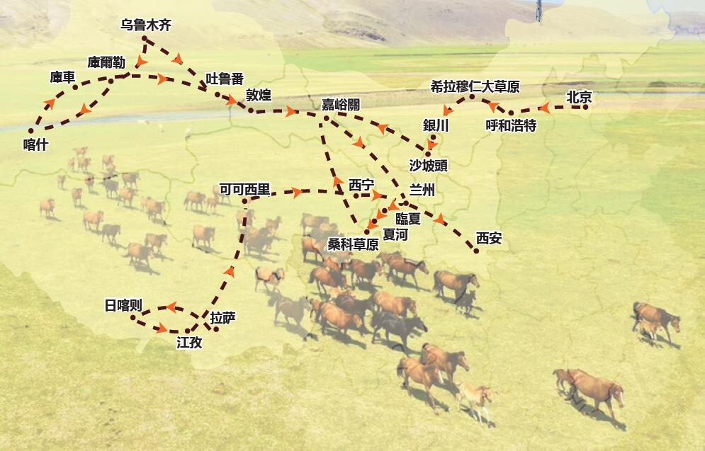 China Express_map