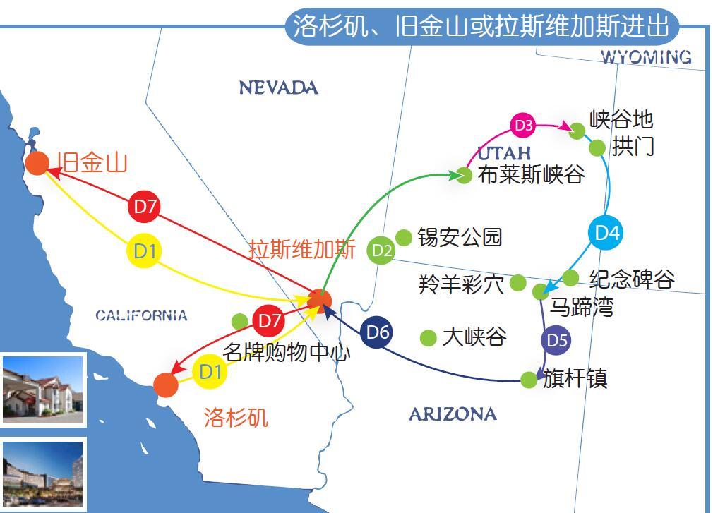 Grand Circle_map