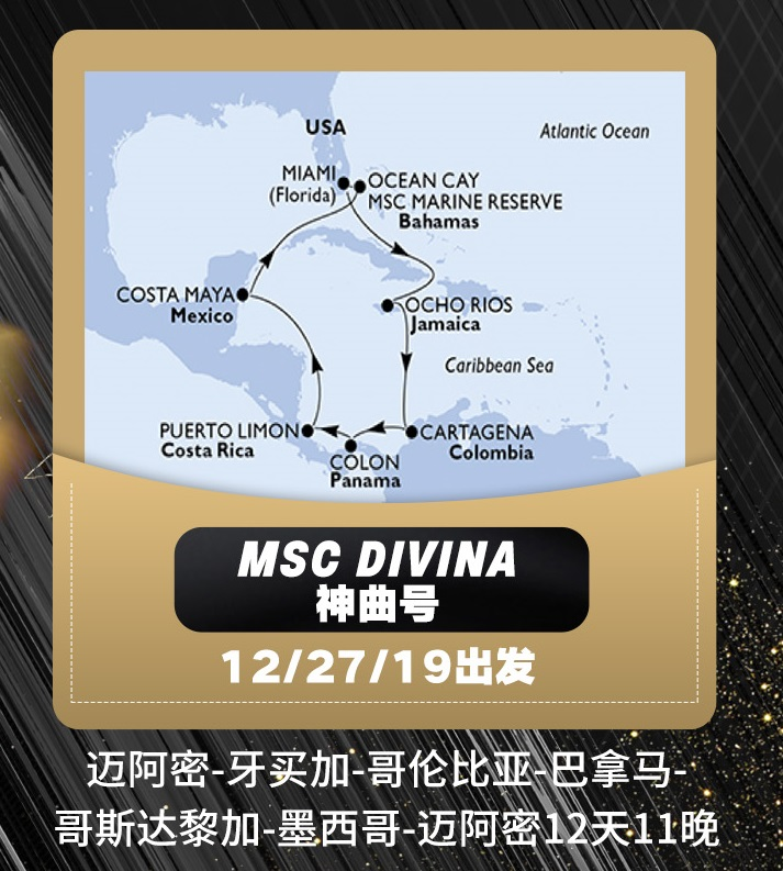 MSC-Black Friday-2019_2