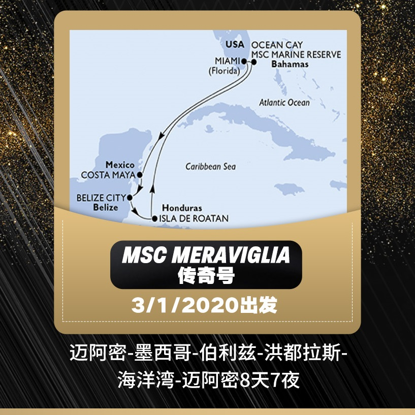 MSC-Black Friday-2019_6