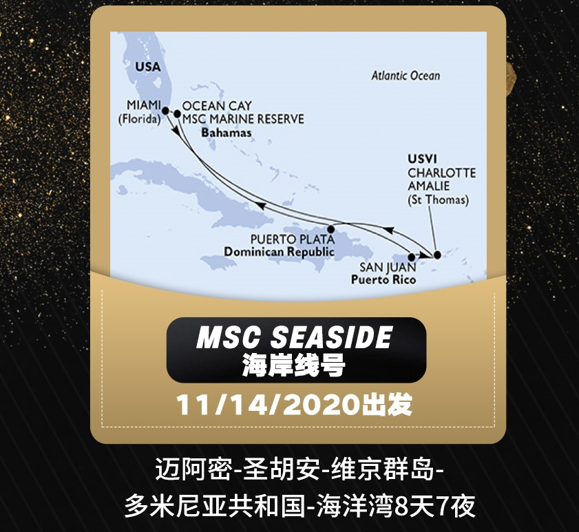 MSC-Black Friday-2019_7