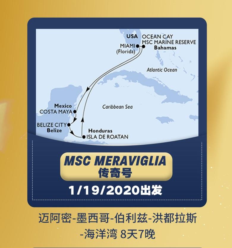 MSC_2020_Dec_Pro_2