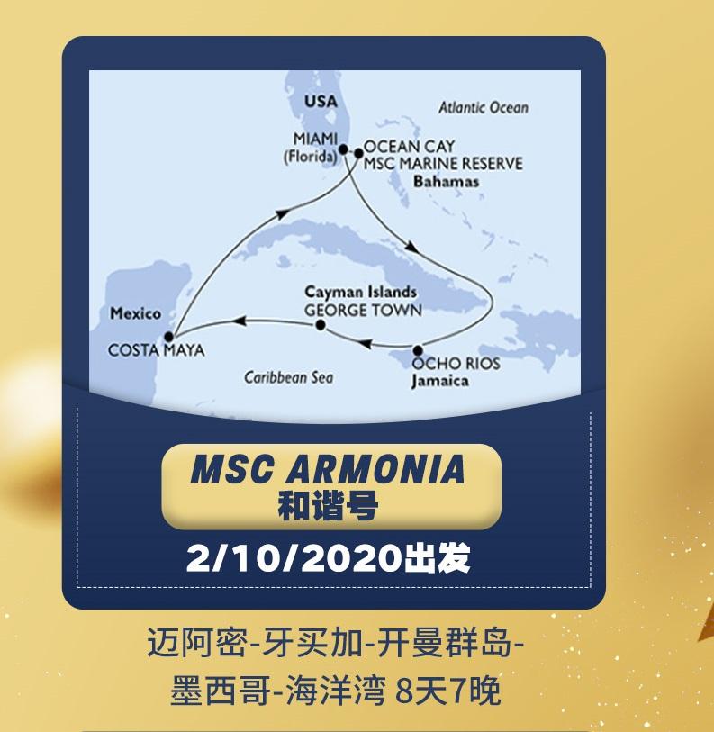MSC_2020_Dec_Pro_3