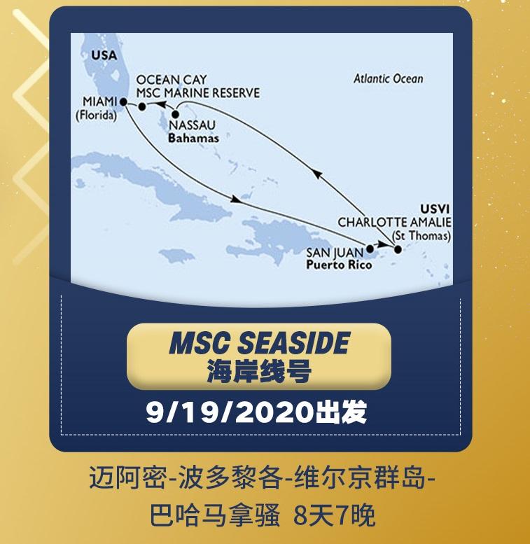 MSC_2020_Dec_Pro_6