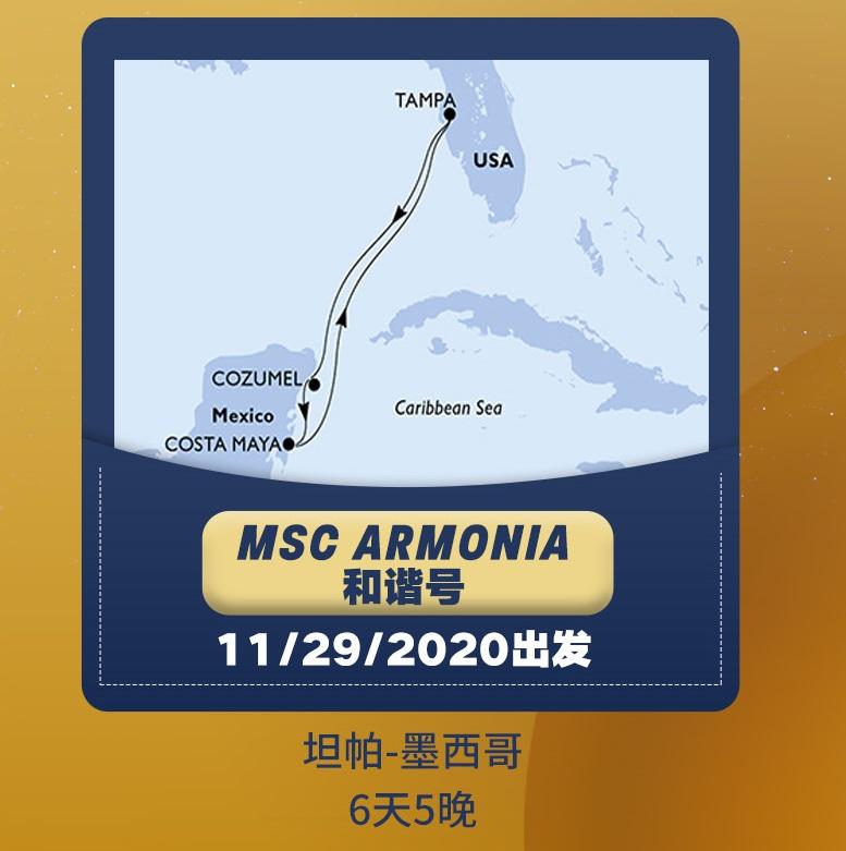 MSC_2020_Dec_Pro_7