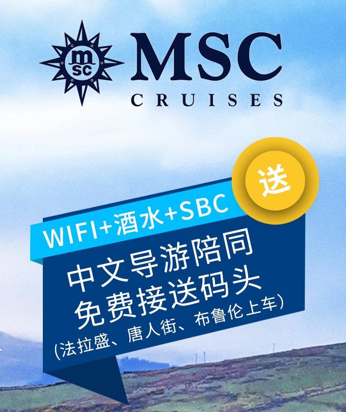MSC_Spring pro_2020_free