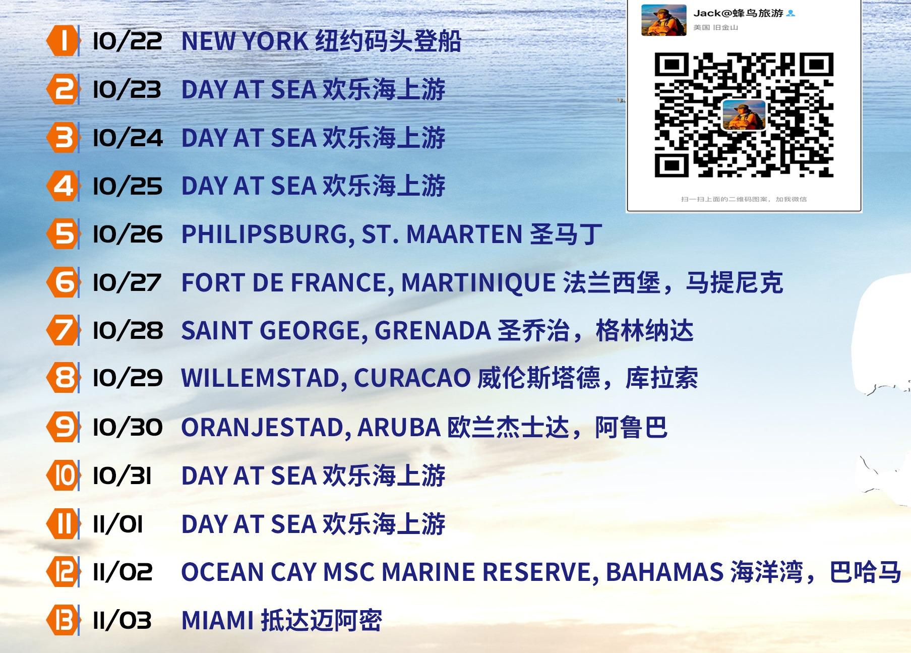 MSC_Spring pro_2020_meraviglia_itinerary
