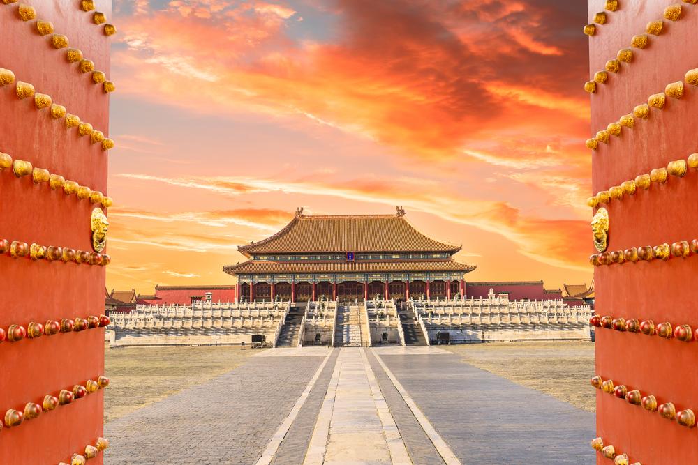 Beijing_gugong