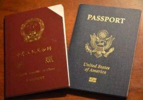 chinese passport_cut