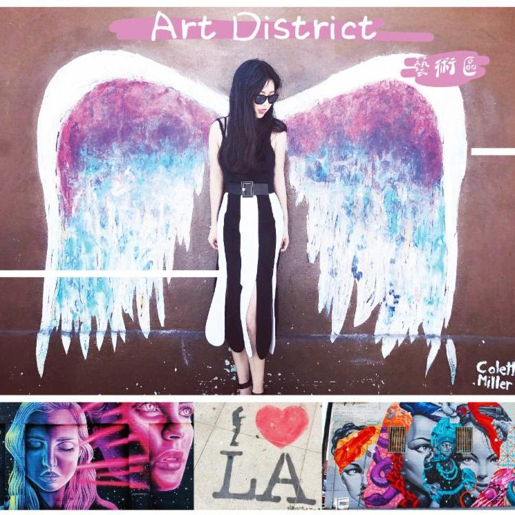 los angels_art district